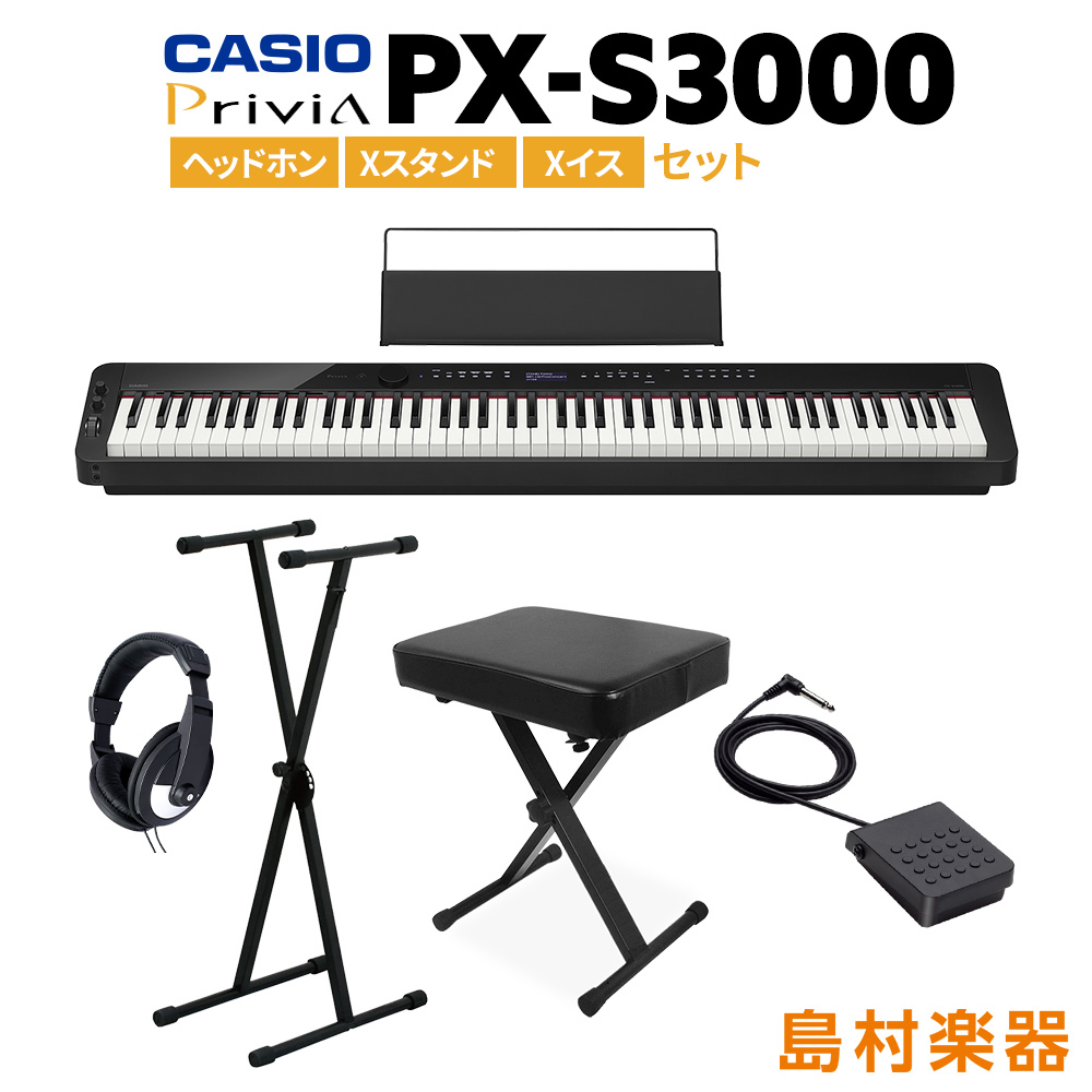 MUSIC STORE KB-1000 Keyboard Stand black