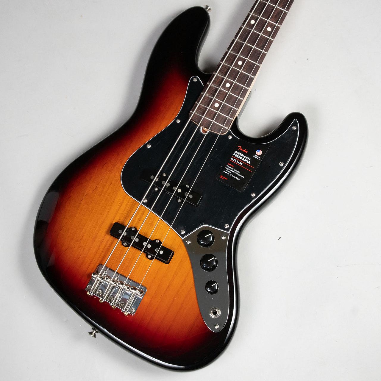 Heavy chrome 5 string precision or jazz bass type guitar bridge vintage saddles