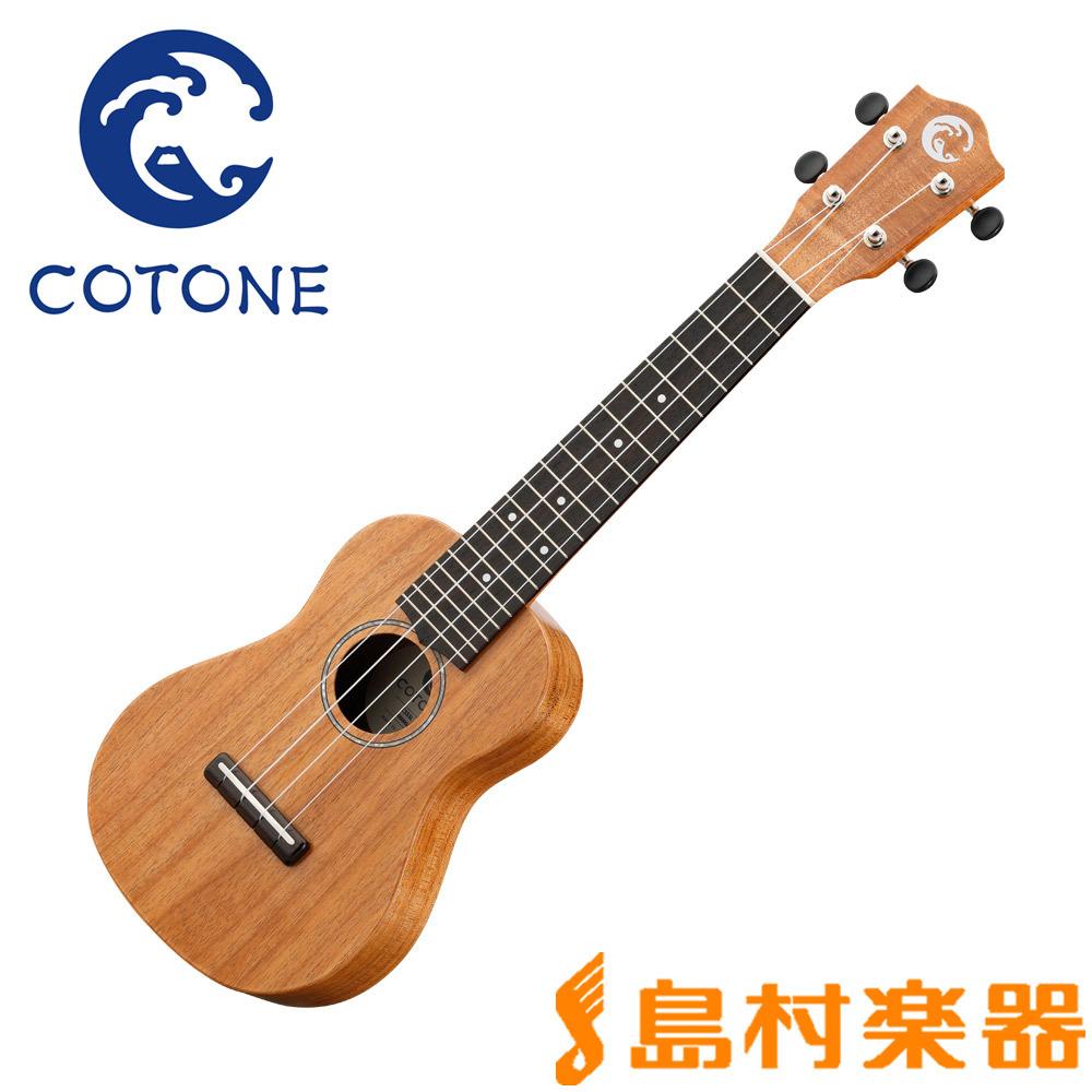 近く の 島村 楽器