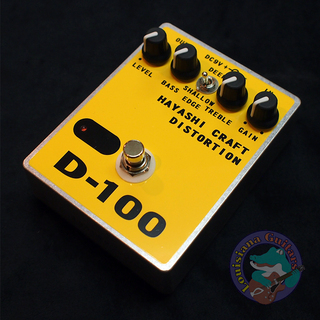 HAYASHI CRAFT D-100 / Distortion