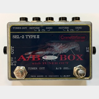 Cranetortoise A/B BOX with TUNER OUT / SEL-2 TYPE II