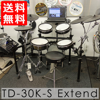 Roland 【メーカー保証付き展示処分品】V-Drums TD-30K-S Extend【送料無料】【ハードウェア・イス・ペダル付き】