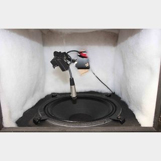 NO BRAND Isolation Cabinet  Silent Speaker Chamber