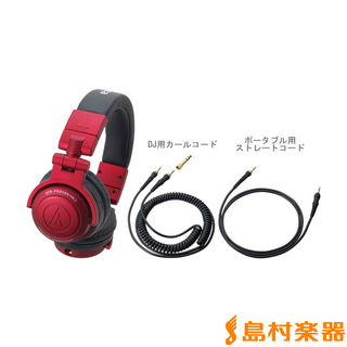 audio-technica audio-technica ATH-PRO500MK2 RD ヘッドホン DJ用 【オーディオテクニカ】