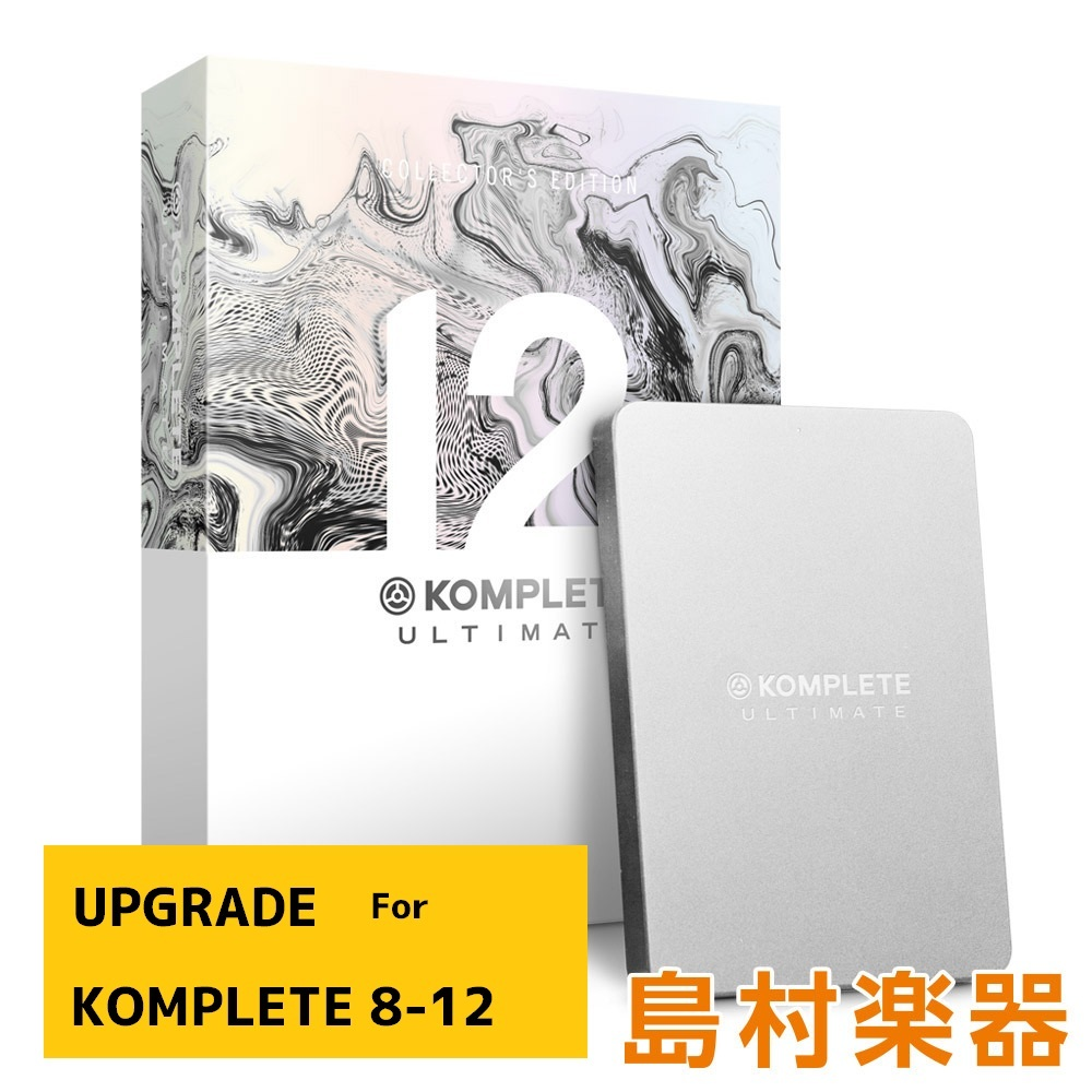 NATIVE INSTRUMENTS KOMPLETE 12 Ultimate Collectors Edition UPG for K8-12