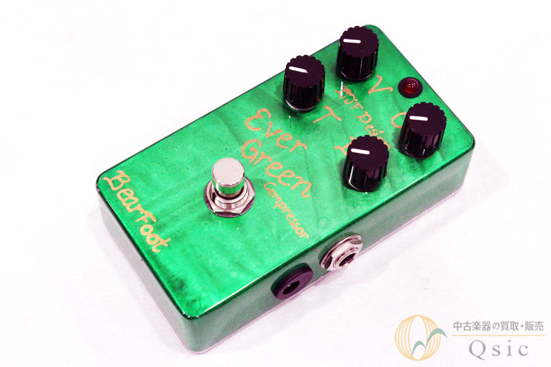 BearFoot Ever Green Compressor [UF419]