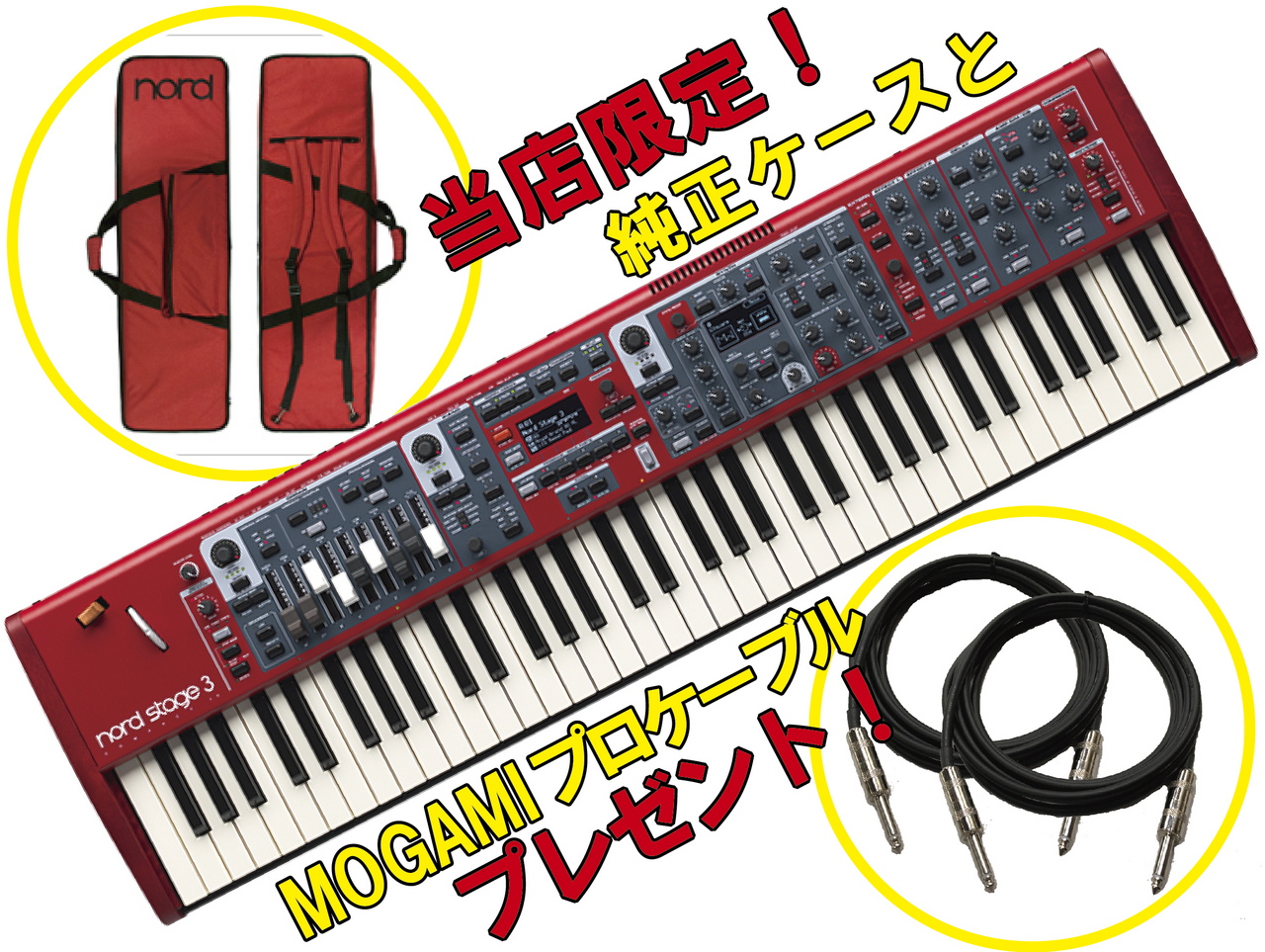 CLAVIA Nord Stage 3 Compact◆京デジ限定! 【ローン分割手数料0%(24回迄)】専用ケース&プロケーブルセット!