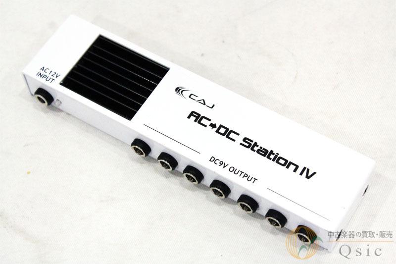 Custom Audio Japan (CAJ) AC / DC Station Ver.4 White [WE402]