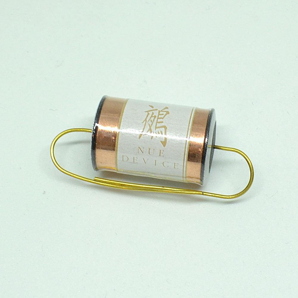 Ovaltone BIANCO - Nue - NUE DEVICE [ultra-high-quality condenser]