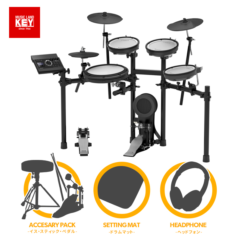 Roland V-Drums TD-17KV-S full set of options [!] [! 48 times-free interest rate during the campaign]