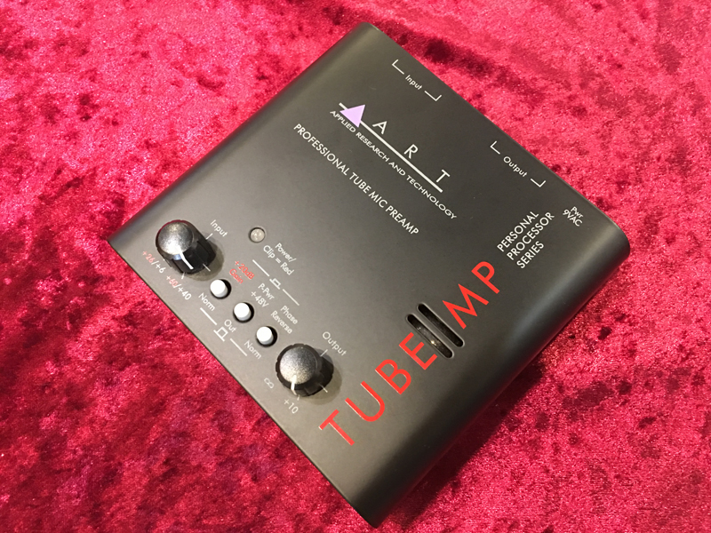 ART Tube MP [used beauty products in stock!]