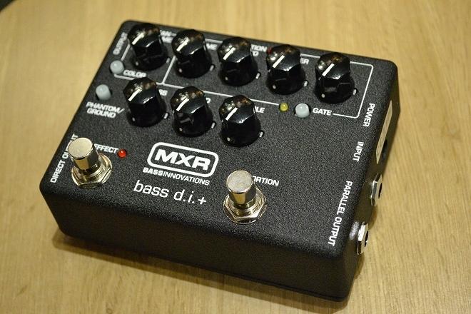 MXR M80 Bass D.I +