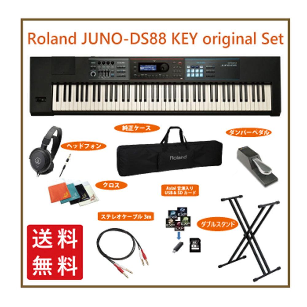 Roland JUNO-DS88 Set [KEY original set] [!]