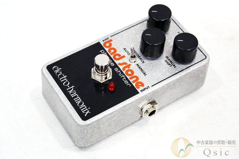 Electro-Harmonix Bad Stone [VE175]