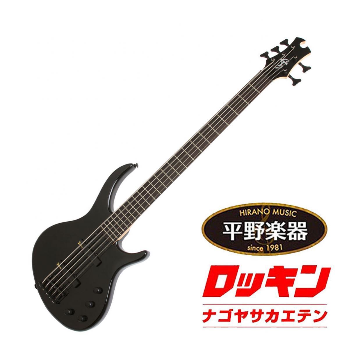 Epiphone ☆期間限定大特価!!★Toby Deluxe-V Bass Ebony