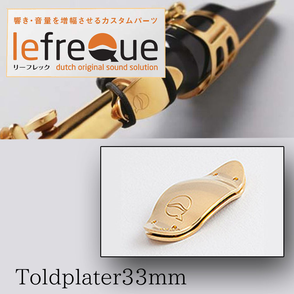 LefreQue Gold Plated 33mm