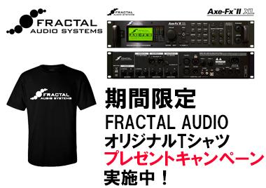 FRACTAL AUDIO SYSTEMS Axe-Fx II XL + [! · FRACTALT shirt gift]