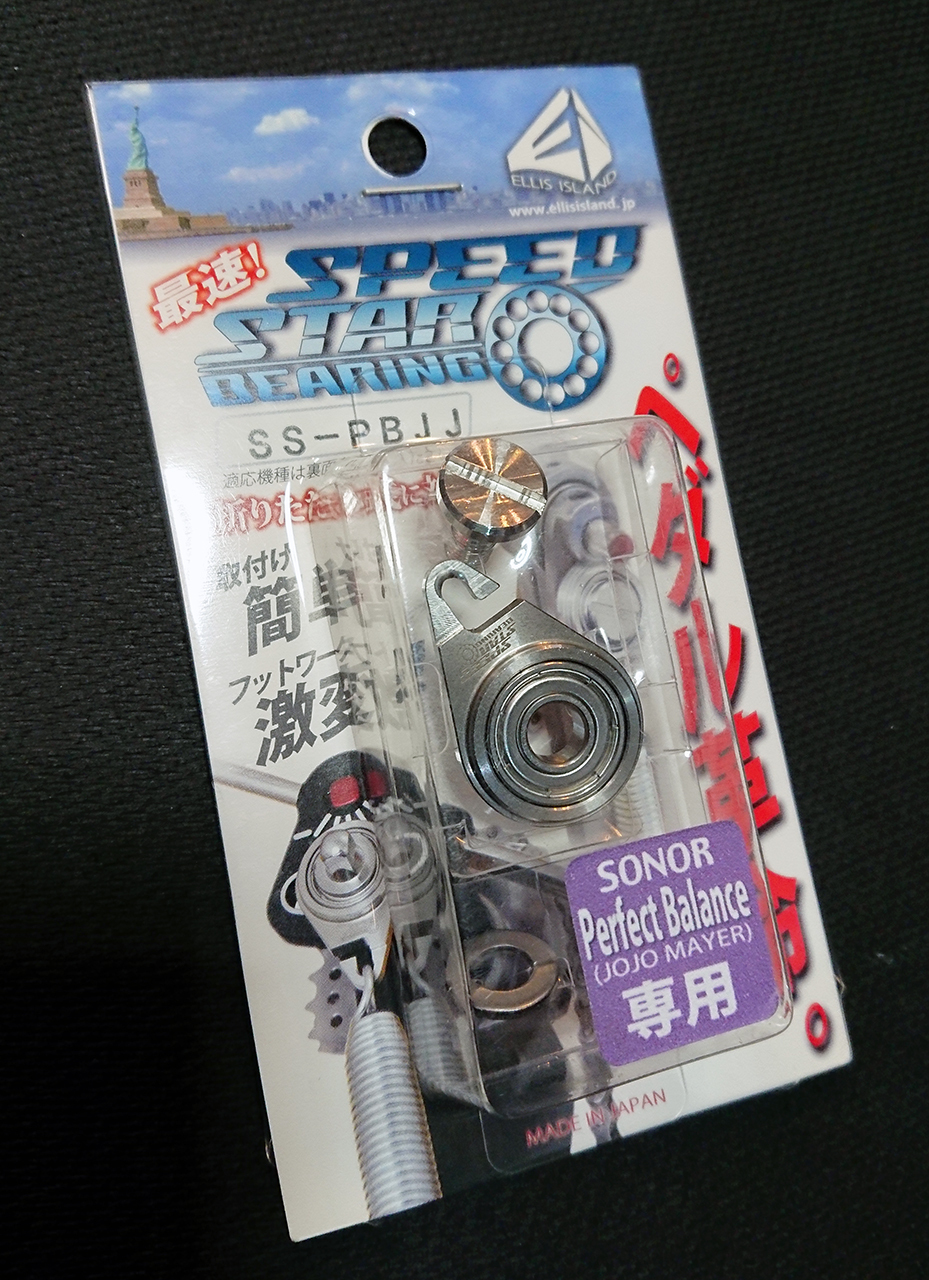 ELLIS ISLAND SPEED STAR BEARING SS-PBJJ【SONOR SN-PB(Perfect Balance by JOJO MAYER)用】
