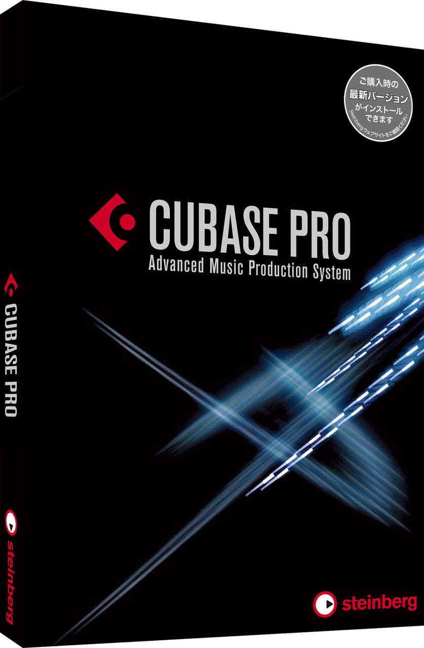 斯坦伯格的Cubase Pro9.5学术版]