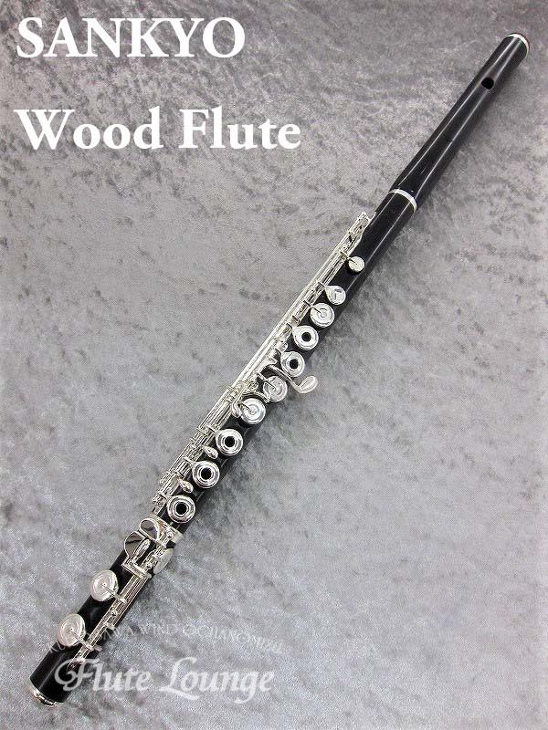 Sankyo Wood Flute【新品】【予約受付中!】【サンキョウ】【木製 ...