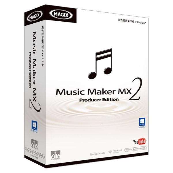 AH-Software Music Maker MX2 Producer Edition 音楽作成ソフト