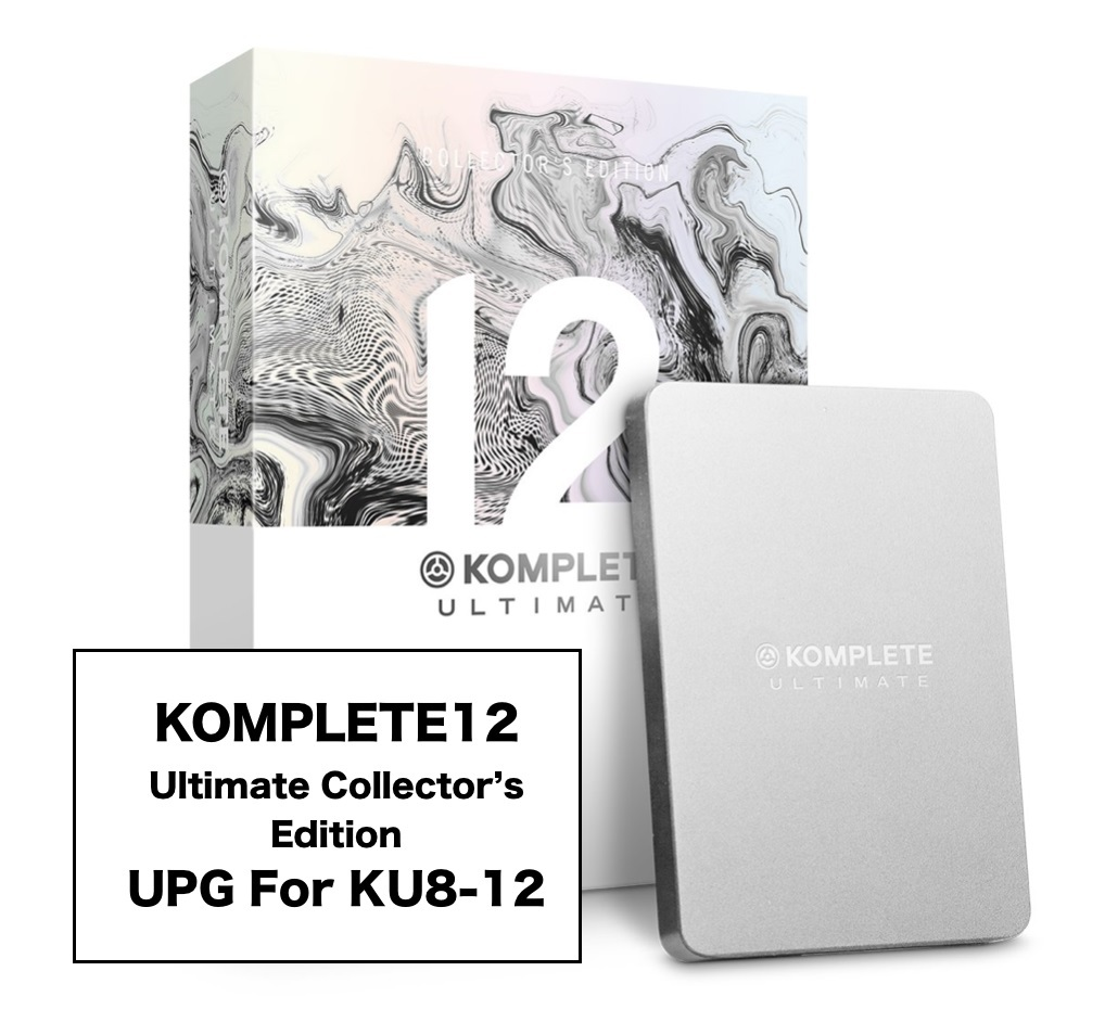 NATIVE INSTRUMENTS KOMPLETE 12 ULTIMATE Collector's Edition UPG FOR KU8-12