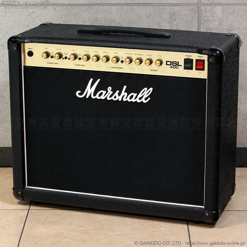 Marshall DSL40C ギターアンプ コンボ