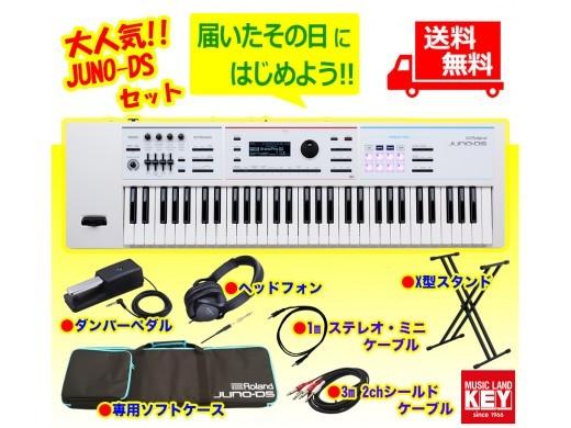 Roland JUNO-DS61W Set [KEY original set] []