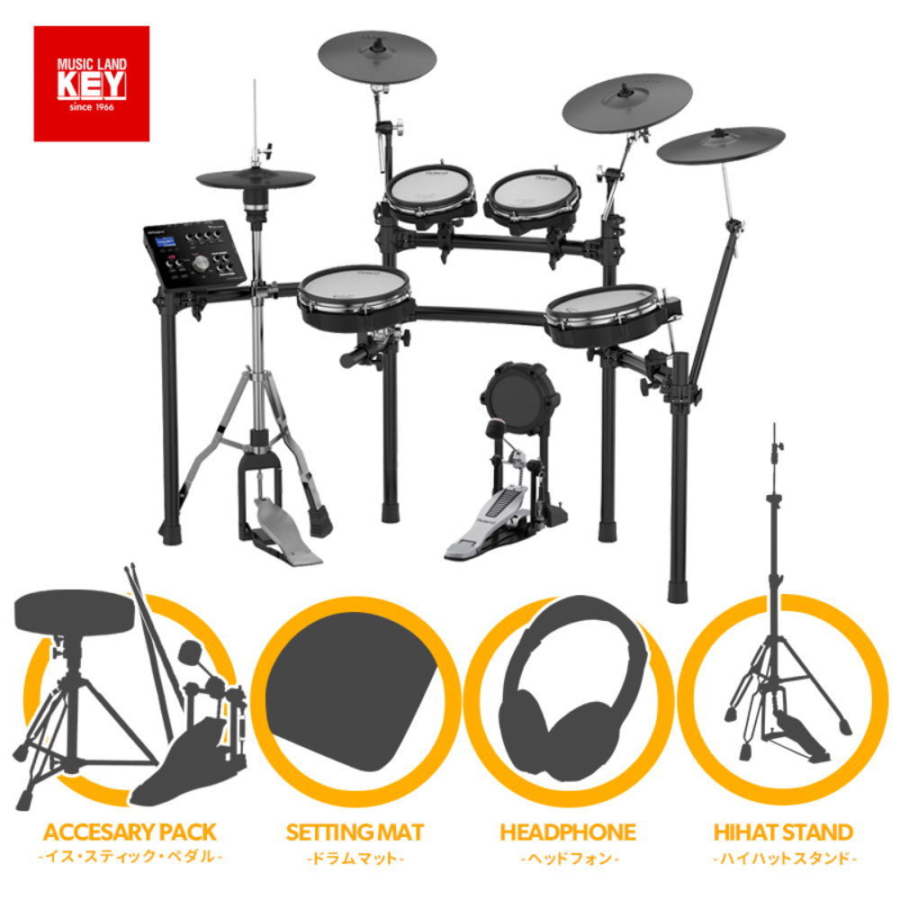 Roland V-Drums TD-25KV-S full set of options [48 times-free interest rate during the campaign!]