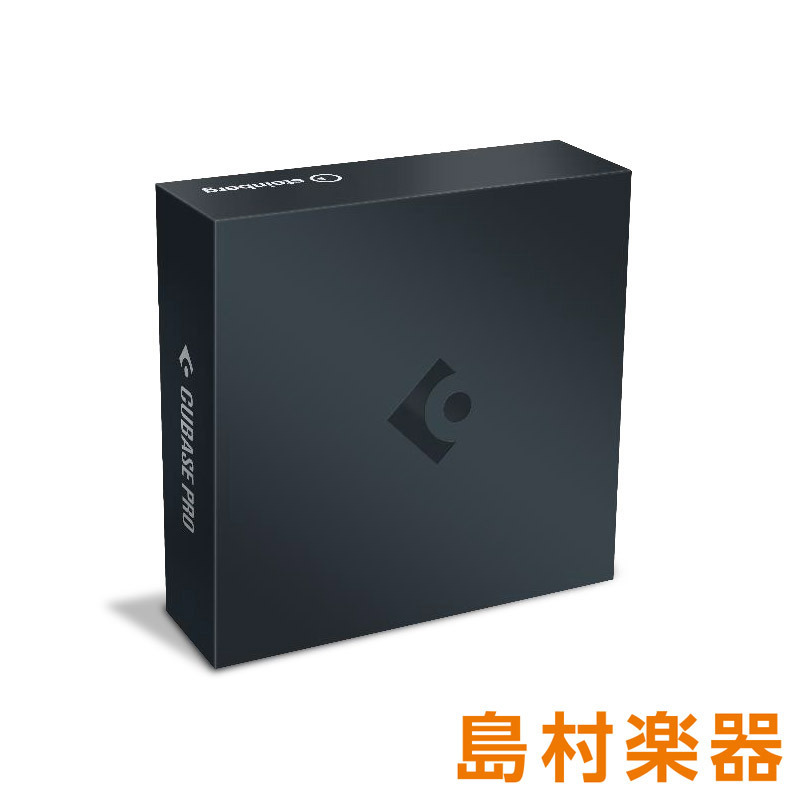 Steinberg Cubase Pro UG from AI キャンペーン【数量限定】【即納可能】【送料無料】