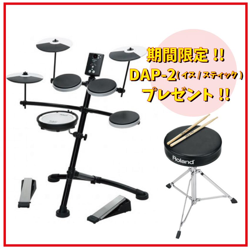 羅蘭V-鼓包TD-1KV [有限DAP-2(椅/棒)的禮物!]
