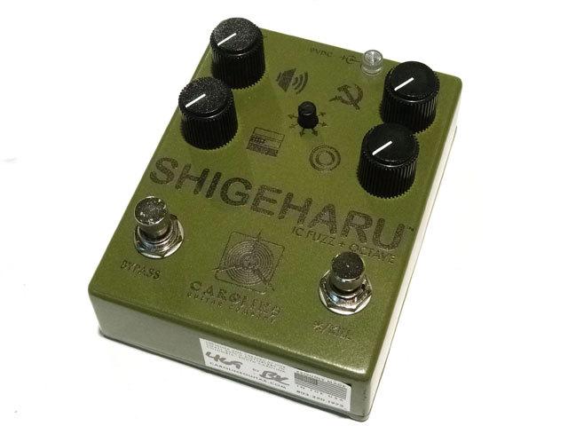 Caroline Guitar Company SHIGEHARU (Army Green)