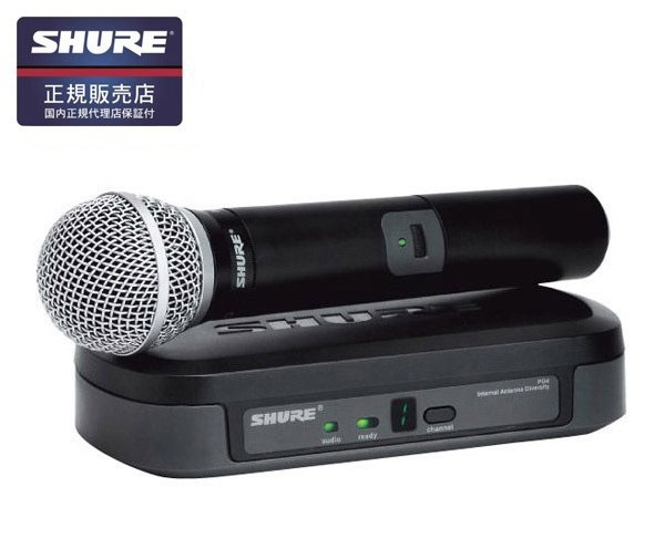 Shure PG24 / PG58 wireless microphone system