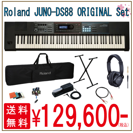 Roland JUNO-DS88 Set [KEY original set] [instant delivery possible !!!]
