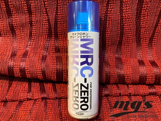 jassc MRC-ZERO FOR PROFESSIONAL MIC CLEANER