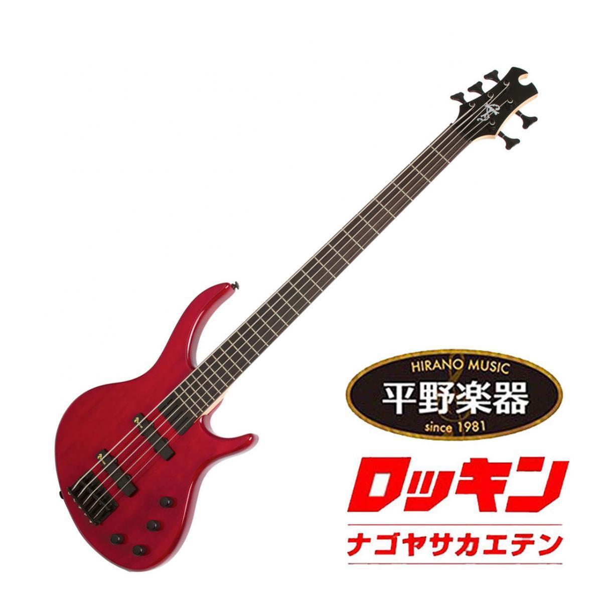 的Epiphone☆有限公司便宜的地下室!★托比豪华-V低音横贯红