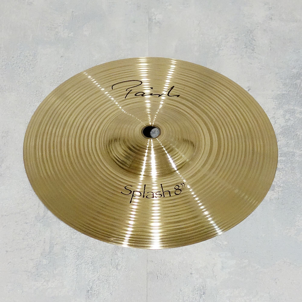 "PAiSTe Signature ""the Paiste"" Splash8 ""[popular The pie splash!]"