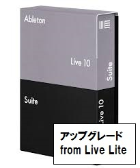 Ableton Live10 Suite upgrade from Live Lite