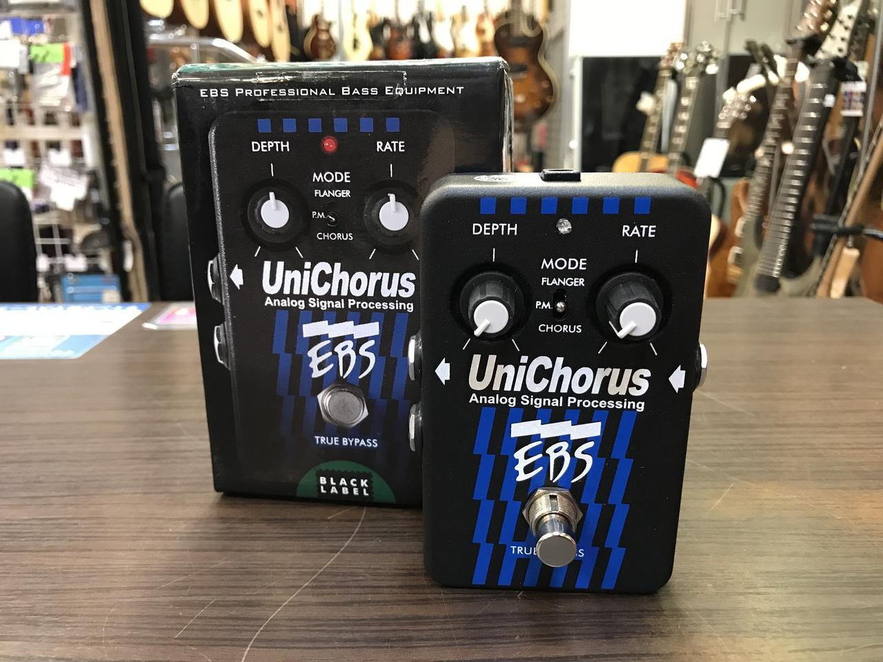 EBS UniChorus 【アウトレット特価】【旧仕様】【ベース用コーラス】