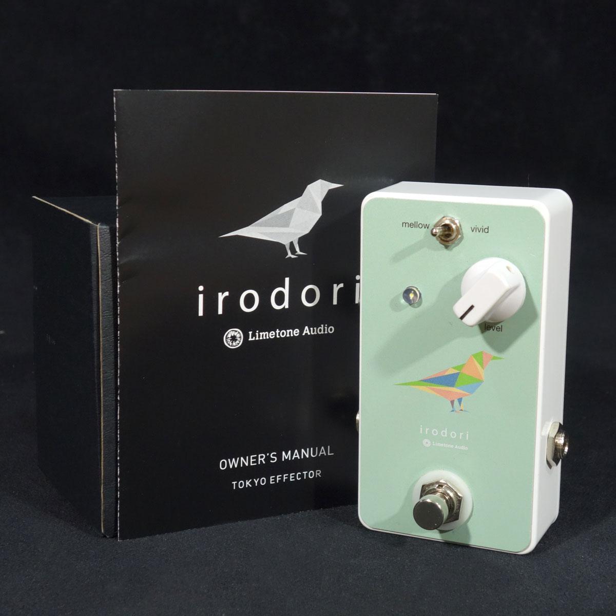 Limetone Audio irodori