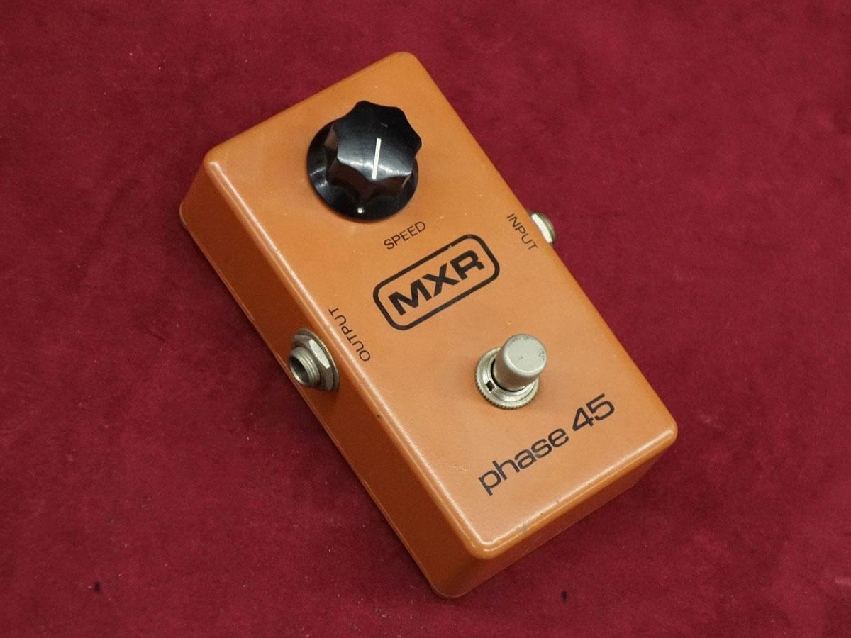 MXR Phase 45 1980