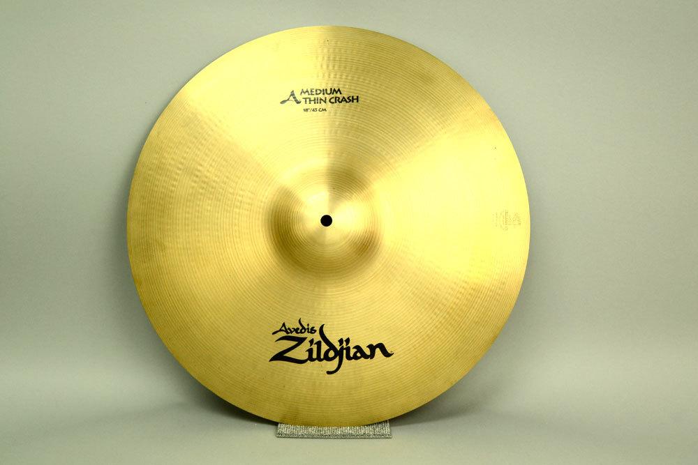 Zildjian NAZL18C.MT medium-thin crash 18 inches exhibit good bargain