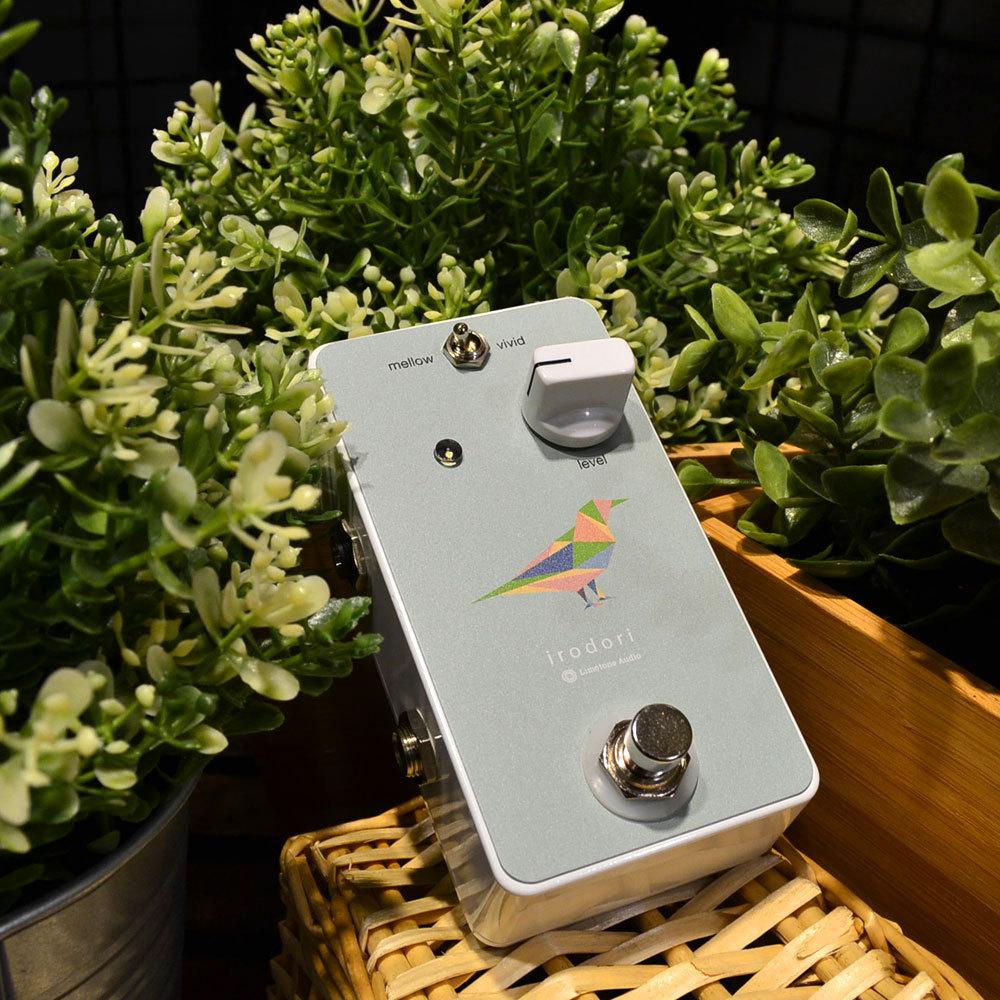 Limetone Audio irodori [instant delivery possible]