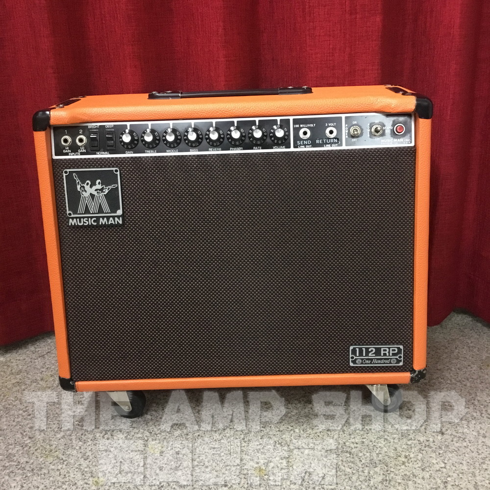 MUSIC MAN 112RP One Hundred(2100-RP)
