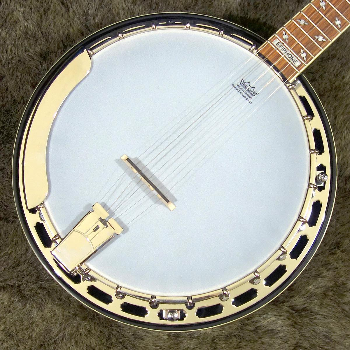 Epiphone Mayfair 5-String Banjo Mahogany