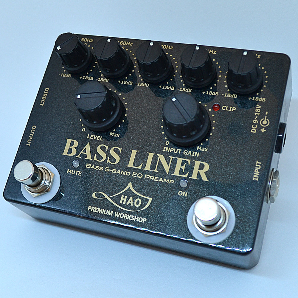 """HAO BASS LINER """"Limited Edition"""" / Black Diamond [150 units limited production color]"""
