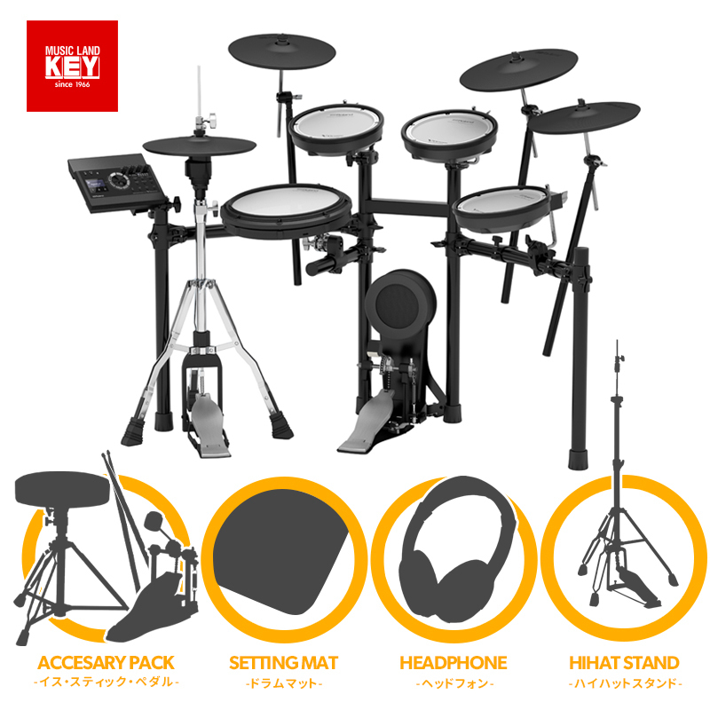 Roland V-Drums TD-17KVX-S full set of options [reach and begin at the same time!] [!]
