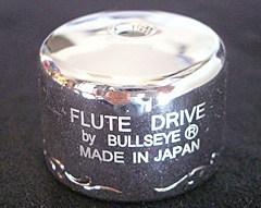 BULLS EYE flute drive (head cap) FLUTE DRIVE / silver plate
