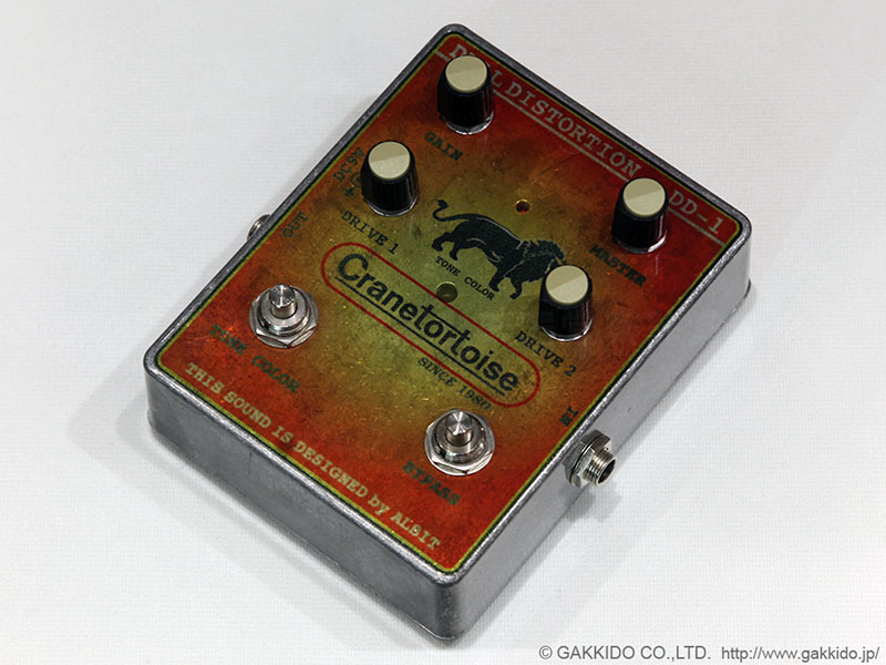 ALBIT Cranetortoise DD-1 Dual Distortion