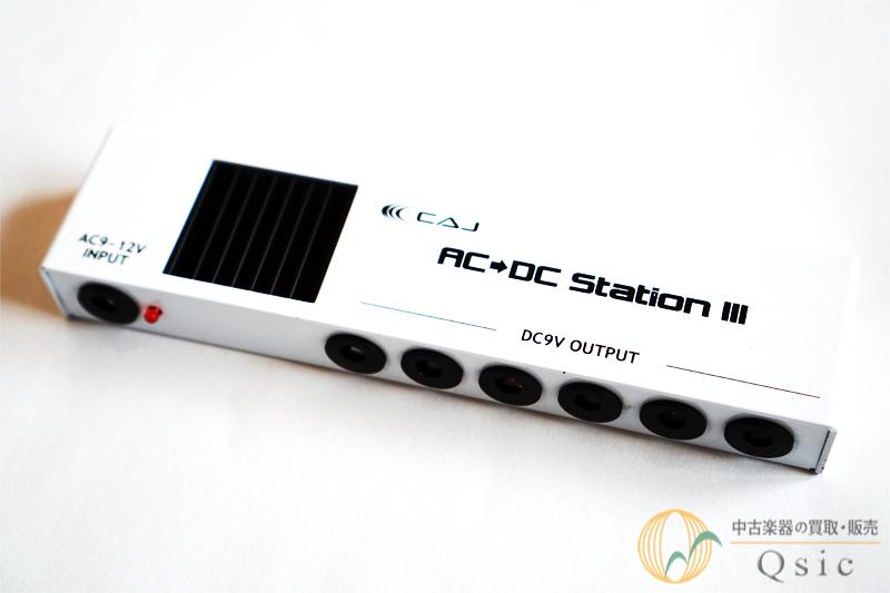 Custom Audio Japan(CAJ) AC/DC Station ver.3 [WF167]